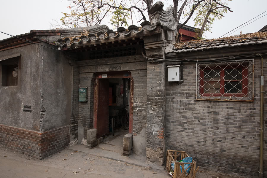 Beijing. Hutongs. A house entrance